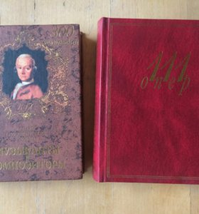 Книги по музыкальной литературе