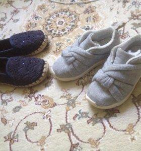 Детская брендовая обувь