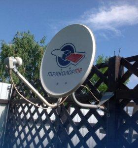 Спутниковое телевидение триколор