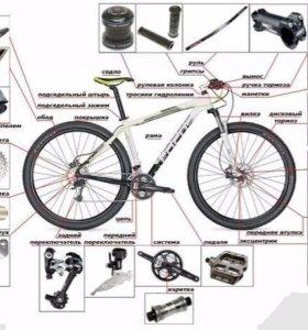Ремонт велосипедов (веломастер)