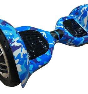 Гироскутер 10 синий камуфляж