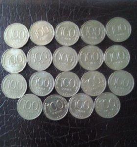 100 рублей 1993  лмд.