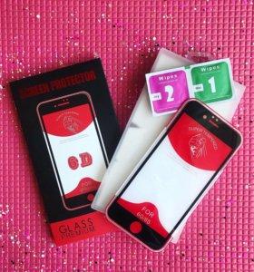 Стекла 3d и 5d на IPhone