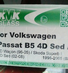 Ветровое стекло Volkswagen passat B5