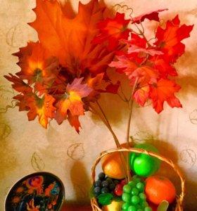 Декоративные листья, декоративные фрукты,тарелочка