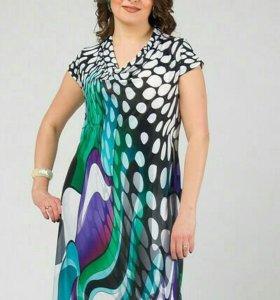 Платье 54 размера