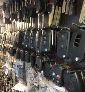 Авто и мото ключи с чипом. Все в наличии