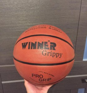 Мяч баскетбольный новый