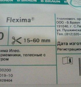 Калоприемники Flexima телесные