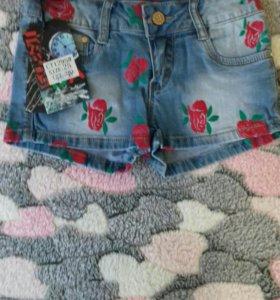 Новые шорты!!!