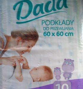 Пеленки Dada