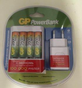 Набор аккумуляторных батарей и зарядника