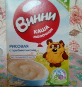 Каша молочная с пребиотиками.