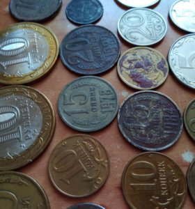 20 монет