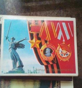 Набор открыток из 15 штук