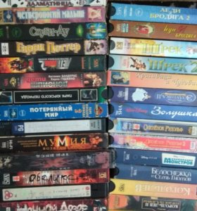 Видеокассеты с мультфильмами и фильмами.
