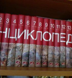 Энциклопедии для всех возрастов хороши