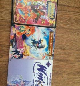 DVD диски с мультфильмом «Винкс»