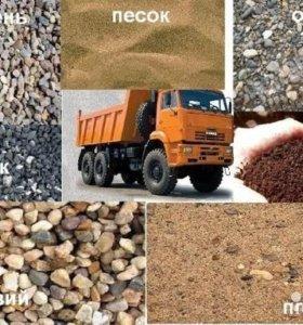 Песок,щебень гравий.