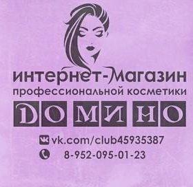 "Магазин косметики ""Домино"""