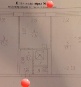 Квартира, 2 комнаты, 49.6 м²