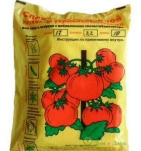 Спанбонд(подстилка от сорняков)