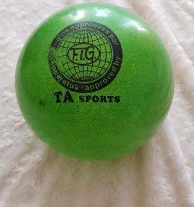 Мяч для художеств.гимнастики
