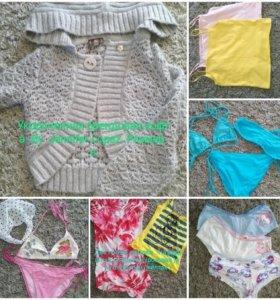 Качественные вещи пакетом для девочки .От 7 до 13