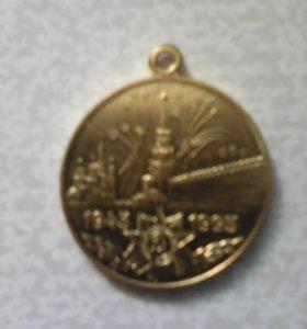 Медаль 50 лет победы в ВОВ