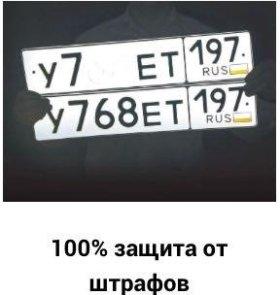 БЕЗ  ШТРАФОВ