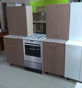 Кухонный гарнитур для маленькой кухни в наличии