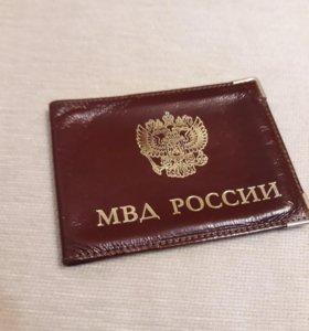 Обложка на удостовирение МВД (натупальная кожа)