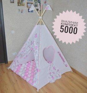 Вигвам с ковриком бомбон, детская палатка, домик