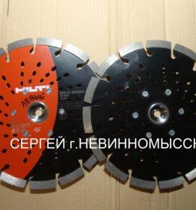 Алмазные диски 230 для резчика Cut-n-Break