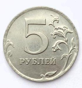 💥5 рублей 2012 ММД💥