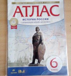 Атлас для работ по истории РОССИИ (ДРОФА, DиK)