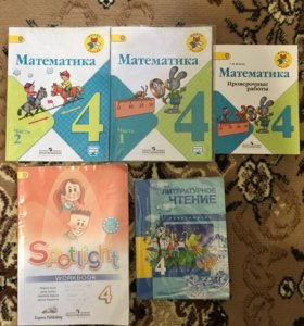 Учебники Моро 4-класс