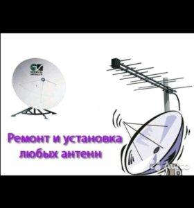 Тв антенны.Эфирное цифровое тв.Триколор тв.МТС тв.