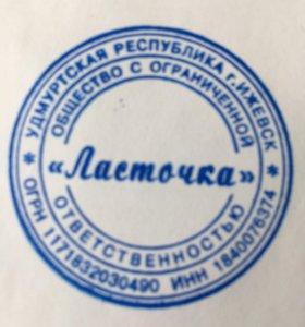 4382a829c7c6 Юла - доска объявлений в Ижевске, бесплатные частные объявления