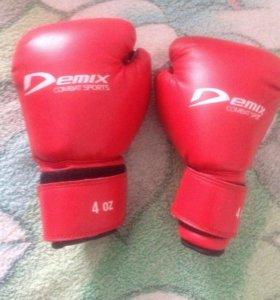 Перчатки детские Demix.
