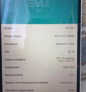 Планшет Huawei media pad m3 pro