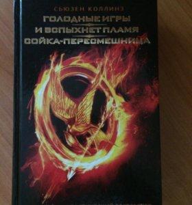Продам книги от 150 рублей!