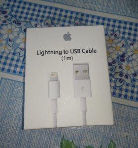 Кабель Lightning Iphone 5, 5s, 5c, 6, 6s, 7