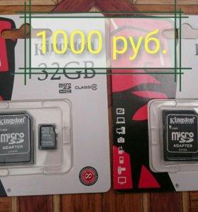 Флеш карта micro sd 32 GB
