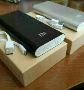 Power bank 20800