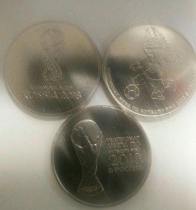 Набор монет 25 рублей Чемпионат мира по футболу