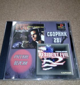 Ретро коллекция игр на Sony PlayStation 1