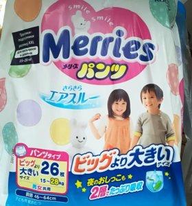 Подгузники - трусики Merries xxl