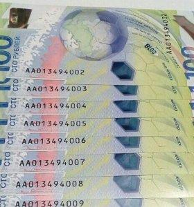 100 рублей 2018 ФИФА, Футбол, купюра, бона