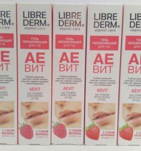 Гель для губ AEVIT LIBREDERM